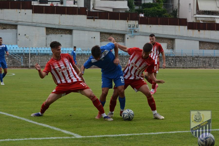 Κ19: ΠΑΣ Λαμία – Ολυμπιακός 0-1